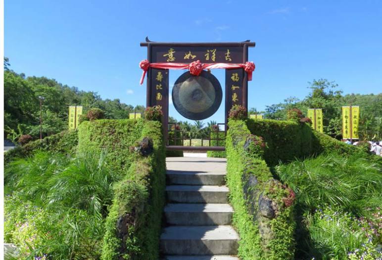 南山将于本月31日晚举行元旦跨年撞钟仪式
