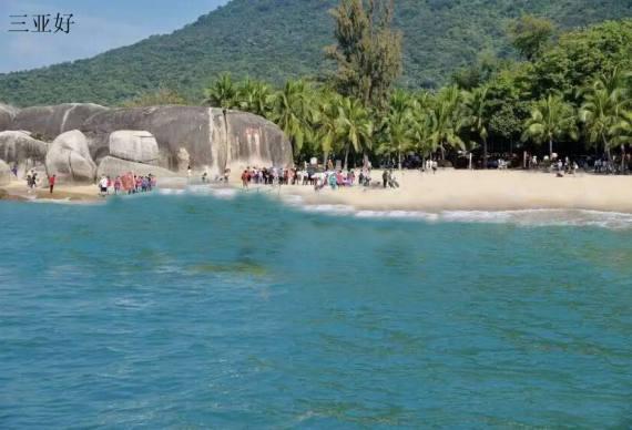 西岛+天涯海角一日游